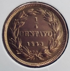 Münze > ¼Centavo, 1843-1852 - Venezuela  - reverse
