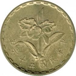 Монета > 5цзяо, 1967-1973 - Тайвань  - obverse