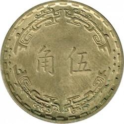 Монета > 5цзяо, 1967-1973 - Тайвань  - reverse