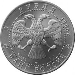 Moneda > 3rublos, 1995 - Rusia  (Sable) - obverse