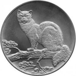 Moneda > 3rublos, 1995 - Rusia  (Sable) - reverse