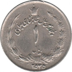 Moneta > 1rial, 1976 - Iran  (50 rocznica - Dynastia Pahlawi) - obverse