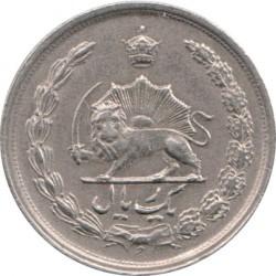 Moneta > 1rial, 1976 - Iran  (50 rocznica - Dynastia Pahlawi) - reverse