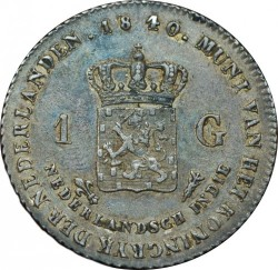 Moneta > 1fiorino, 1839-1840 - Indie Olandesi Orientali  - reverse