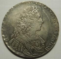 Moneta > 1rublo, 1727-1729 - Russia  - obverse