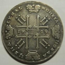 Moneta > 1rublo, 1727-1729 - Russia  - reverse