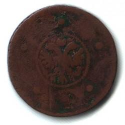 "Moneta > 5copechi, 1727 - Russia  (Zecca ""MД"" - Kadashiv Mint, Mosca) - obverse"
