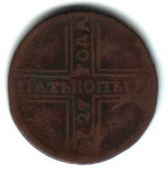 "Moneta > 5copechi, 1727 - Russia  (Zecca ""MД"" - Kadashiv Mint, Mosca) - reverse"