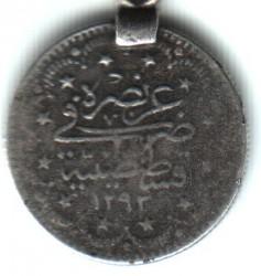 Moneta > 5kurus, 1876 - Impero ottomano  (Legatura in alto a destra della Tughra) - reverse