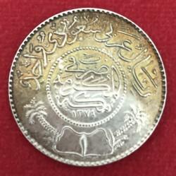 Moneda > 1riyal, 1955 - Arabia Saudita  - obverse
