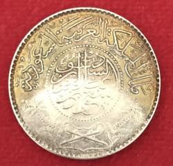 Moneda > 1riyal, 1955 - Arabia Saudita  - reverse