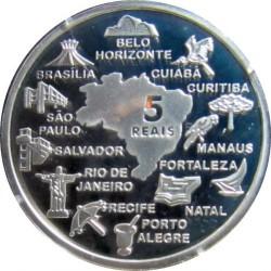 Moneta > 5reali, 2014 - Brazylia  (Mundial 2014 - Miasta) - reverse