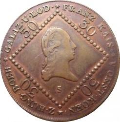 Монета > 30кройцера, 1807 - Австрия  - obverse
