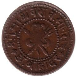 Moneda > ½pice, 1899-1901 - Gwalior  - obverse