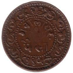 Moneda > ½pice, 1899-1901 - Gwalior  - reverse