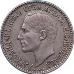 Монета > 1динар, 1925 - Югославия  - obverse