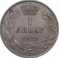 Монета > 1динар, 1925 - Югославия  - reverse