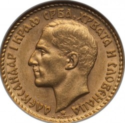 Moneta > 20dinarów, 1925 - Jugosławia  - obverse