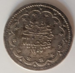 Moneda > 5kurus, 1839 - Imperio otomano  - obverse