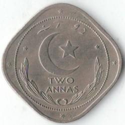 Münze > 2Anna, 1948-1951 - Pakistan  - reverse