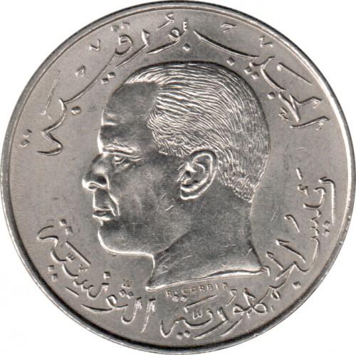 1 2 دينار 1968 تونس السعر Ucoin Net