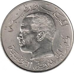 Moneda > ½dinar, 1968 - Túnez  - obverse