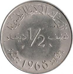 Moneda > ½dinar, 1968 - Túnez  - reverse