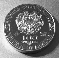 Moneda > 100dram, 2011-2017 - Armenia  (Arca de Noé) - reverse