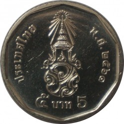 Coin > 5baht, 2018 - Thailand  - reverse