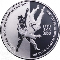 Moneda > 1nuevosheqel, 2007 - Israel  (XXIX Juegos Olímpicos de verano, Pekín 2008: Judo) - obverse