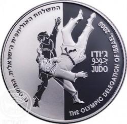 Moneda > 1nuevosheqel, 2007 - Israel  (XXIX Juegos Olímpicos de verano, Pekín 2008: Judo) - reverse