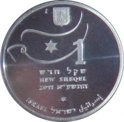Moneda > 1nuevosheqel, 2011 - Israel  (XXX Juegos olímpicos de verano, Londres 2012) - obverse