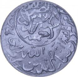 מטבע > 1/80ריאל, 1955-1960 - תימן  - obverse