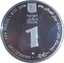 Moneda > 1nuevosheqel, 2011 - Israel  (Israeli Nobel Laureates - Yitzhak Rabin) - obverse