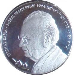 Moneda > 1nuevosheqel, 2011 - Israel  (Israeli Nobel Laureates - Yitzhak Rabin) - reverse