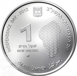 Moneta > 1nuovosheqel, 2012 - Israele  (64° anniversario dell'indipendenza) - obverse