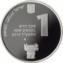 Moneda > 1nuevosheqel, 2014 - Israel  (Lugares patrimonio mundial de la UNESCO - Tel Hazor) - obverse