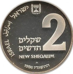Moneda > 2nuevossheqalim, 1986 - Israel  (Janucá. Lámpara argelina) - reverse