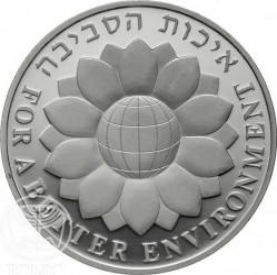 Moneta > 2nuovisheqalim, 1994 - Israele  (46°  anniversario dell'indipendenza) - obverse