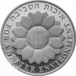 Moneta > 2nuovisheqalim, 1994 - Israele  (46°  anniversario dell'indipendenza) - reverse