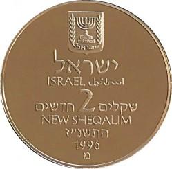 Moneda > 2nuevossheqalim, 1996 - Israel  (Yitzhak Rabin) - obverse
