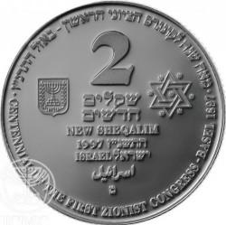Moneta > 2nuovisheqalim, 1997 - Israele  (49°  anniversario dell'indipendenza) - obverse