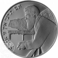 Moneta > 2nuovisheqalim, 1997 - Israele  (49°  anniversario dell'indipendenza) - reverse
