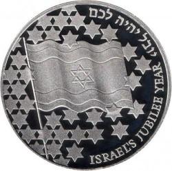 Moneta > 2nuovisheqalim, 1998 - Israele  (50° anniversario - Indipendenza) - reverse
