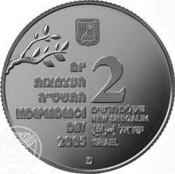Moneda > 2newsheqalim, 2005 - Israel  (57è aniversari de l'Independència) - obverse