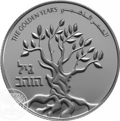 Moneda > 2newsheqalim, 2005 - Israel  (57è aniversari de l'Independència) - reverse