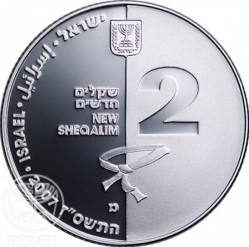 Moneda > 2nuevossheqalim, 2007 - Israel  (XXIX Juegos Olímpicos de verano, Pekín 2008: Judo) - obverse