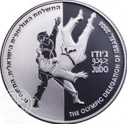 Moneda > 2nuevossheqalim, 2007 - Israel  (XXIX Juegos Olímpicos de verano, Pekín 2008: Judo) - reverse