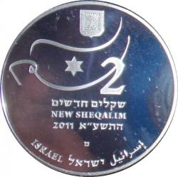 Moneda > 2nuevossheqalim, 2011 - Israel  (XXX Juegos olímpicos de verano, Londres 2012) - obverse