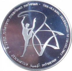 Moneda > 2nuevossheqalim, 2011 - Israel  (XXX Juegos olímpicos de verano, Londres 2012) - reverse